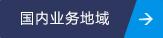 diyu_gn.jpg
