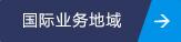 diyu_gj.jpg